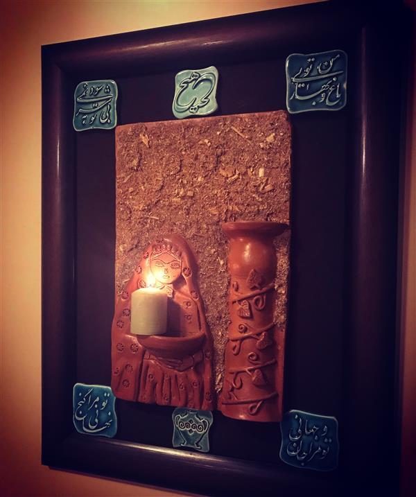 هنر سایر محفل سایر هنر ها شادی شیرزاد تابلو:دختر انتظار #نقش برجسته اندازه تابلو:۳۵ سانتیمتر متریال: سرامیک و سفال ساخته شده در سال:۱۳۸۰