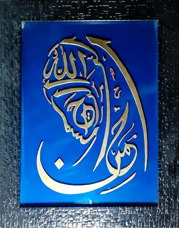 هنر سایر محفل سایر هنر ها حسین رحمانیان  تابلو معرق چوب طرح بسم الله الرحمن الرحیم (طرح قنوت نماز) در ابعاد 48 در 37 سانتی متر. #کاردست
