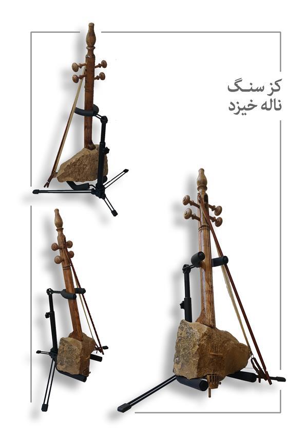 هنر سایر محفل سایر هنر ها محمد زحمتکش نام اثر: کز سنگ... سال ,98 متریال: چوب، سنگ، فلز