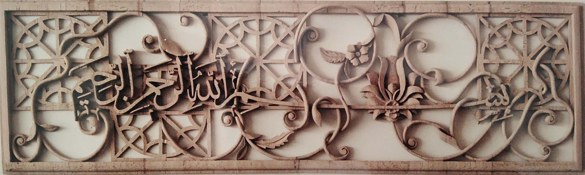 هنر سایر محفل سایر هنر ها مرتضی افشاری #منبت و مشبک، چوب یکپارچه راش