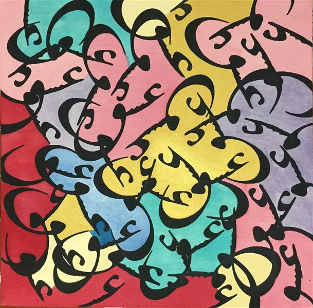 هنر سایر محفل سایر هنر ها Mojtababakhtiari اکرلیک سال خلق ۱۴۰۰ نام اثرعشق مجتبی بختیاری
