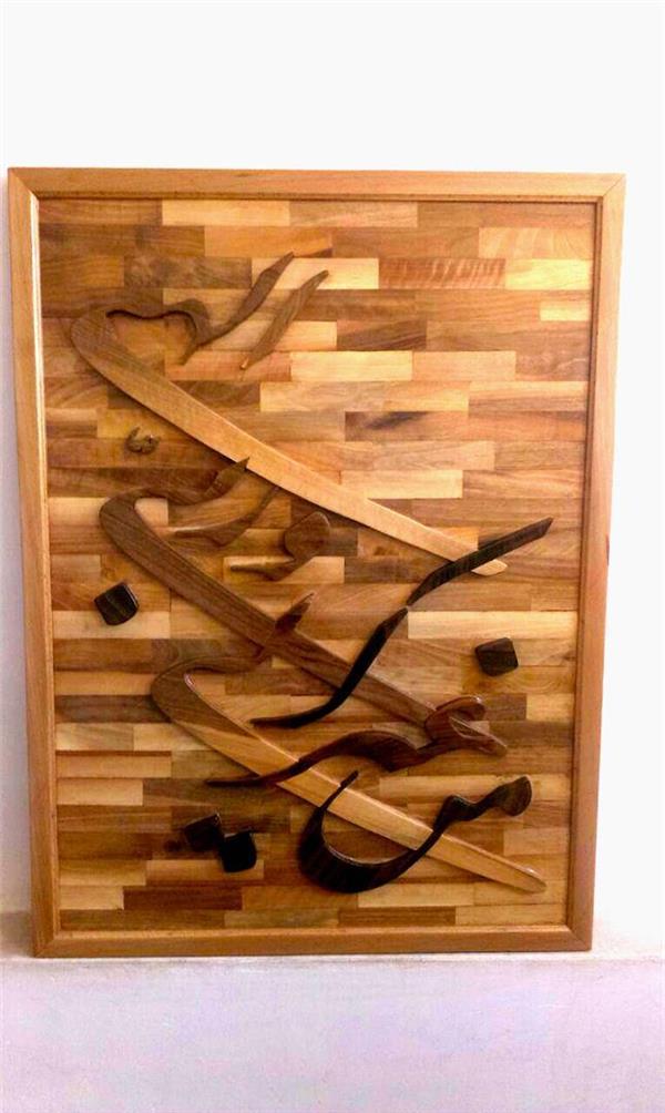 هنر سایر محفل سایر هنر ها choobshafiei تابلو خطی معرق چوب درخت گردو . ابعاد:60*90 @choobshafiei .  09133679722