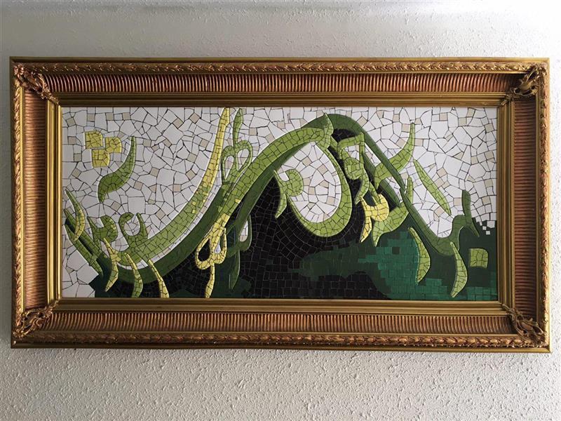 هنر سایر محفل سایر هنر ها محمدامین بدیعی بهار آمد ، بهار خوش عذار آمد                          تابلوی نقاشی خط با ابعاد 50X120 ساخته شده با تکنیک معرق کاشی