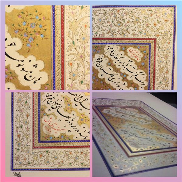 هنر سایر محفل سایر هنر ها سیده زینب احمدی تذهیب به سبک دوره قاجار،سفارش مجموعه دار.