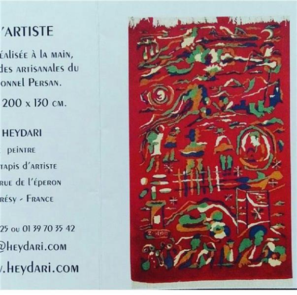 هنر سایر محفل سایر هنر ها فریبا حیدری اولین فرش دستبافت من، در یکی از نمایشگاههای پاریس، سال ۱۳۸۲