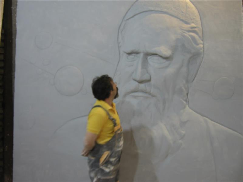 هنر سایر محفل سایر هنر ها صالح موسویان نقشبرجسته  خیام  ۱۳۹۰