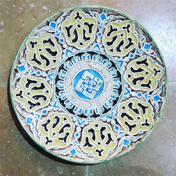 هنر سایر محفل سایر هنر ها عباس عبادی نطنزی بشقاب برجسته اسلیمی