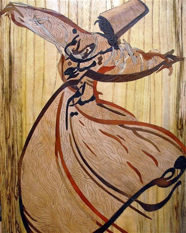 هنر سایر محفل سایر هنر ها صادق رستمی رقصی چنین میانه میدانم آرزوست...  معرق چوب.