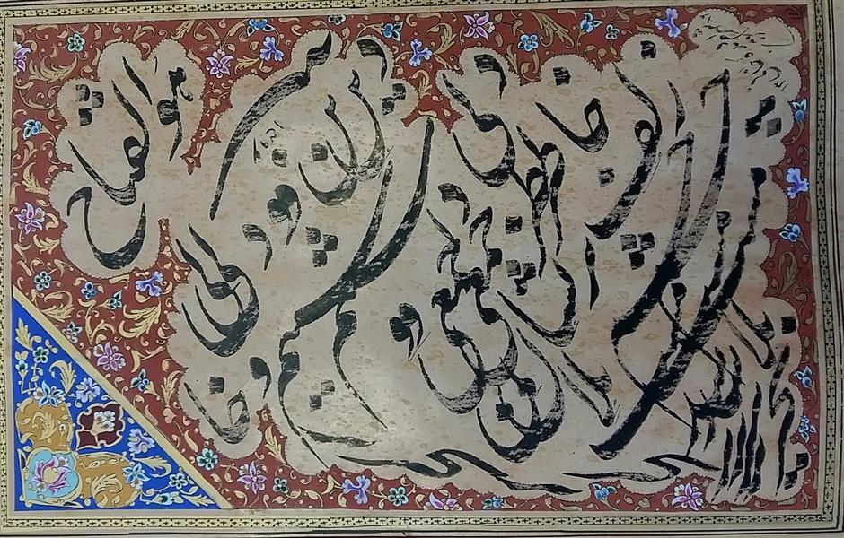 هنر خوشنویسی سیاه مشق شهرام دیده خانی سیامشق قدمایی با تذهیب . سفارشی .اندازه 45*30