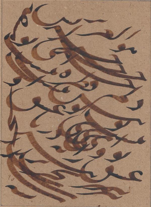 هنر خوشنویسی سیاه مشق سعید توسلی اجرا بر روی کاغذ اهار مهره.کار دارای تذهیب با طلا میباشد.