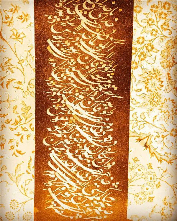 هنر خوشنویسی سیاه مشق حسین مهرپویا ابعاد ۴۰×۷۰