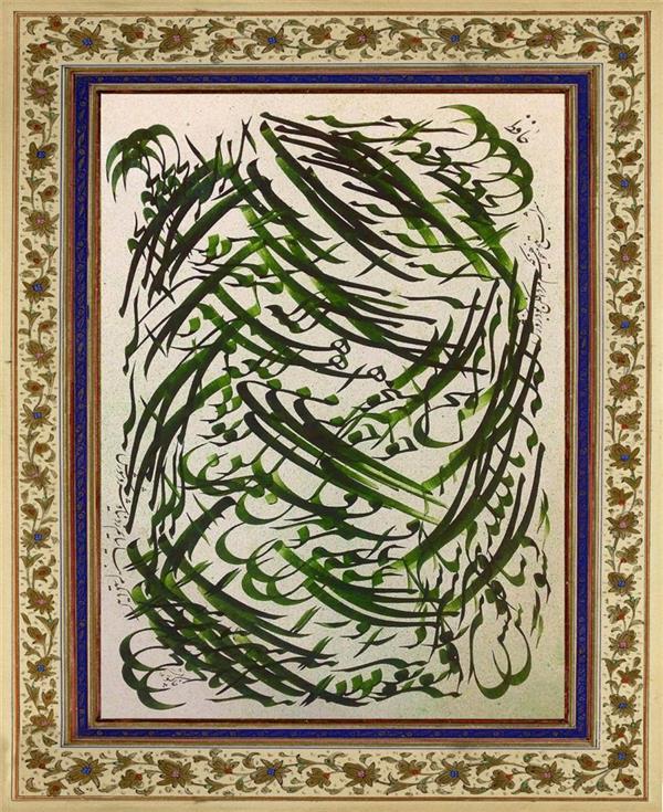 هنر خوشنویسی سیاه مشق پوریا خاکپور