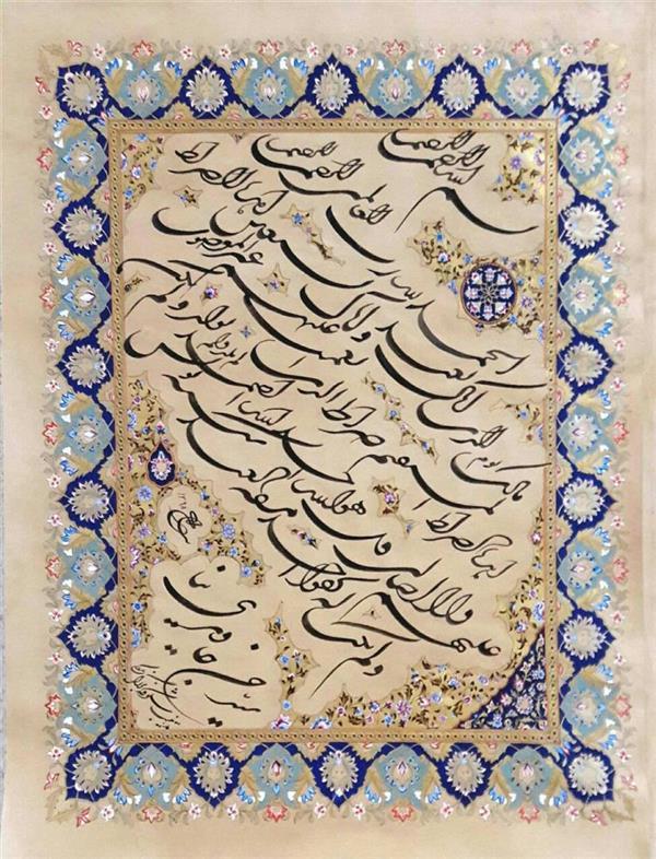 هنر خوشنویسی سیاه مشق شکوفه برزگر ملکی تابلوی خوشنویسی با تذهیب - ابعاد 100*70 با قاب