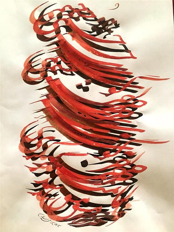 هنر خوشنویسی سیاه مشق مجید شایان سیاه مشق