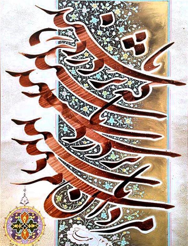 هنر خوشنویسی سیاه مشق مجید شایان قیمت فروش تابلو با قاب و پاسپارتو