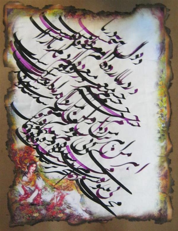هنر خوشنویسی سیاه مشق حسن رضا  قلاعی   سیاه مشق نستعلیق : دل به دریا زده ام طوفانیست . . . . /  اندازه اثر 70-50