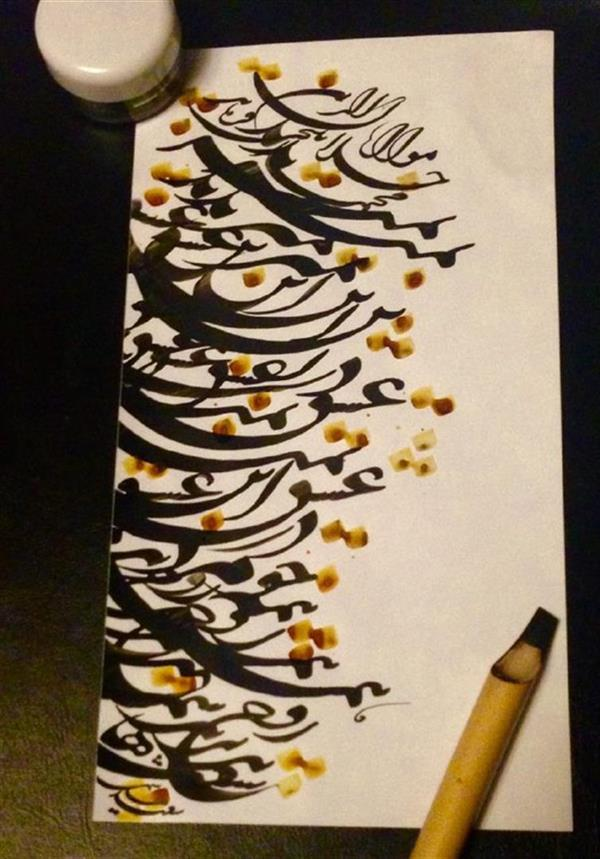 هنر خوشنویسی سیاه مشق سعید هاشمی بمیرید بمیرید.. حضرت مولانا