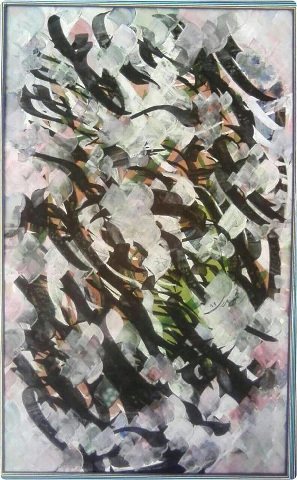 هنر خوشنویسی سیاه مشق محمود نادری سیاه مشق ،نقاشی خط تکرارحروف