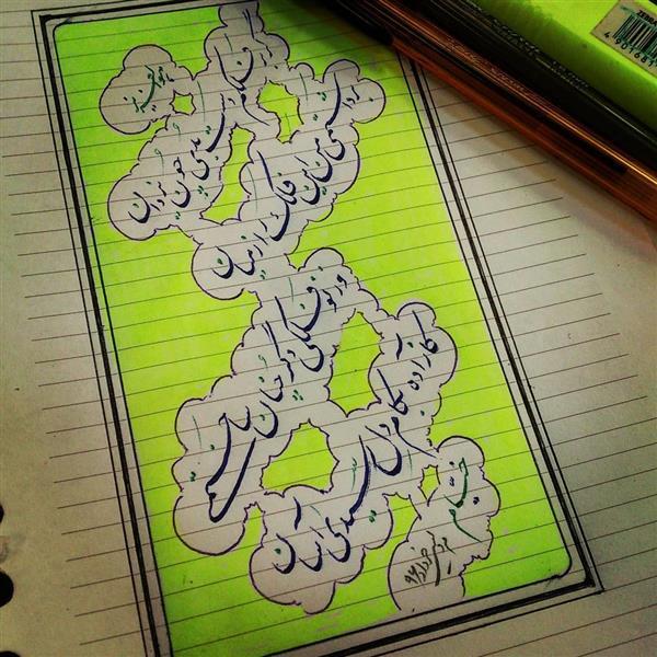 هنر خوشنویسی اشعار خیام mveissi خوشنویسی با خودکار