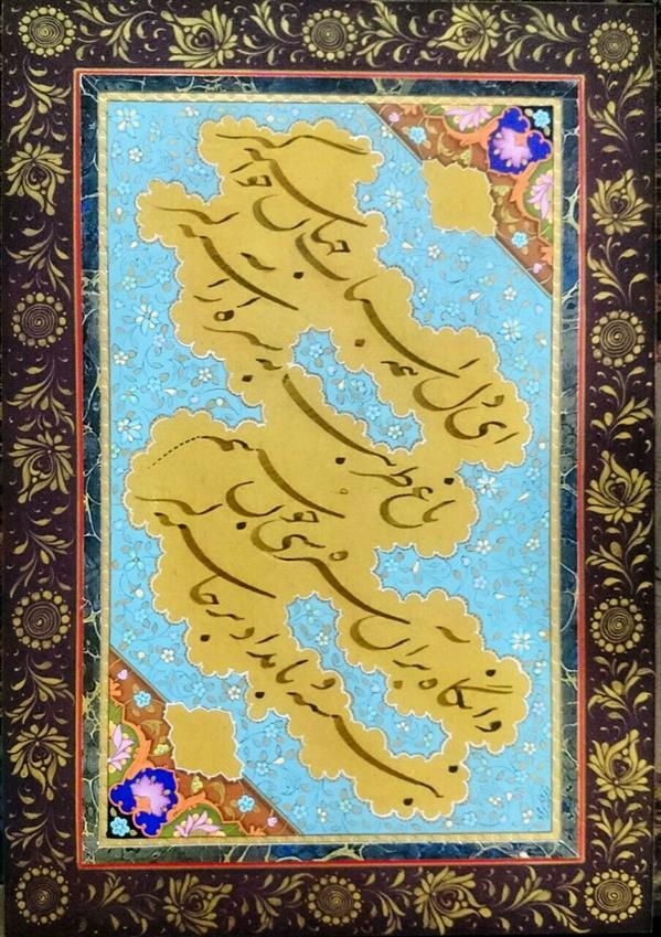 هنر خوشنویسی اشعار خیام (Hghgallery(Habib Ghanbari اسباب جهان سال اجرا ۱۳۹۵ خط حبیب قنبری  تذهیب و پاسپارتو شده بهمراه قاب  سایز ۵۰×۷۰