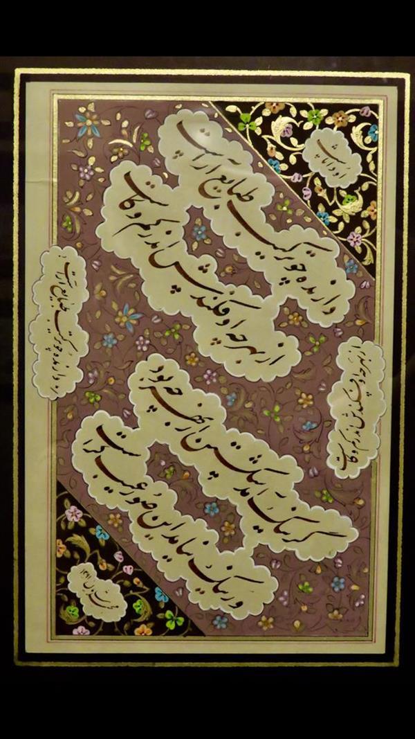 هنر خوشنویسی اشعار خیام مجید شایان چلیپا با تذهیب، پاسپارتو و قاب