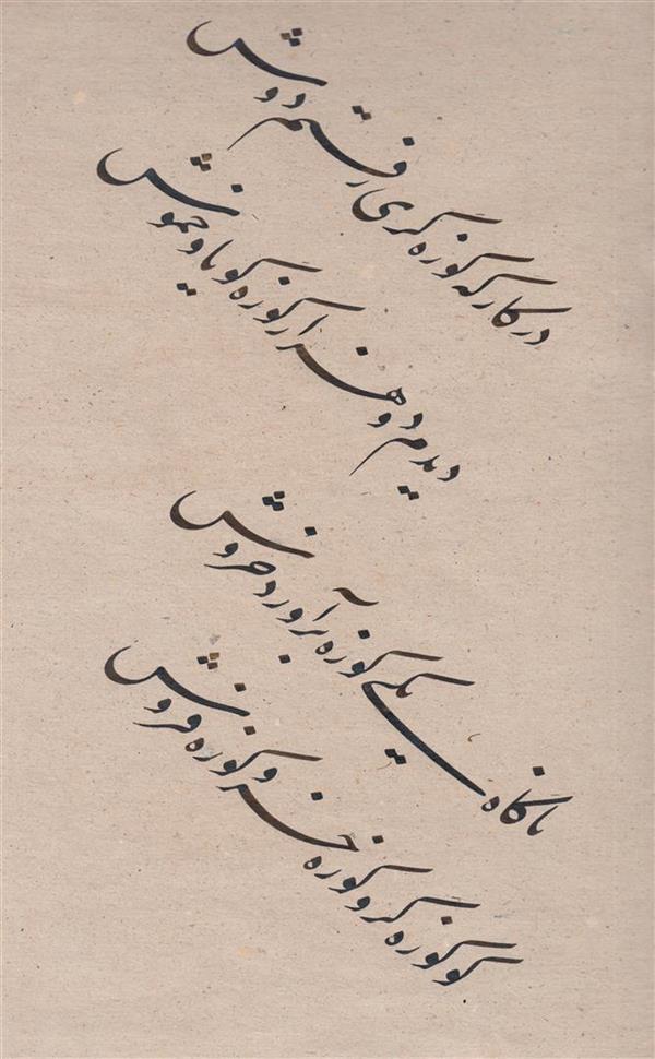 هنر خوشنویسی اشعار خیام سعید توسلی