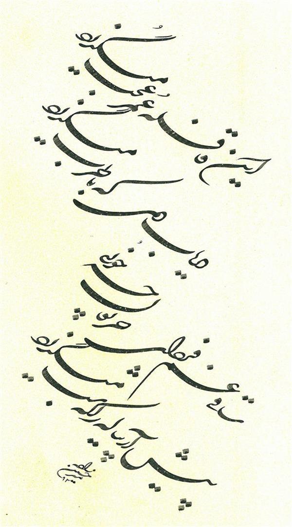 هنر خوشنویسی اشعار خیام سیدطه میرحسین زاده