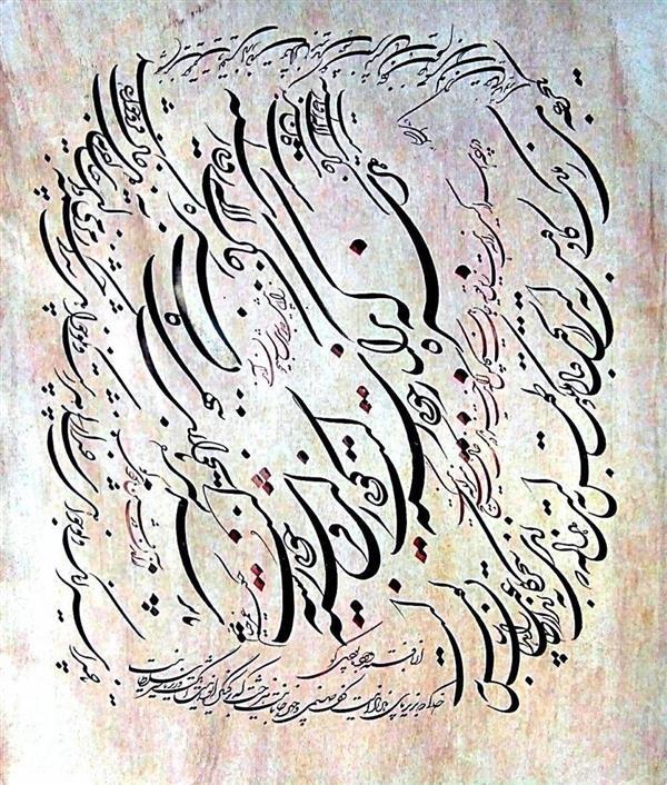 هنر خوشنویسی اشعار خیام vahidasadi