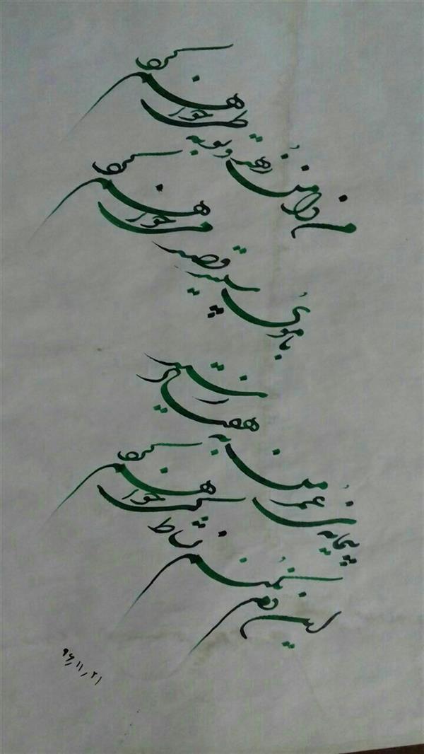 هنر خوشنویسی اشعار خیام کلک  شیدایی