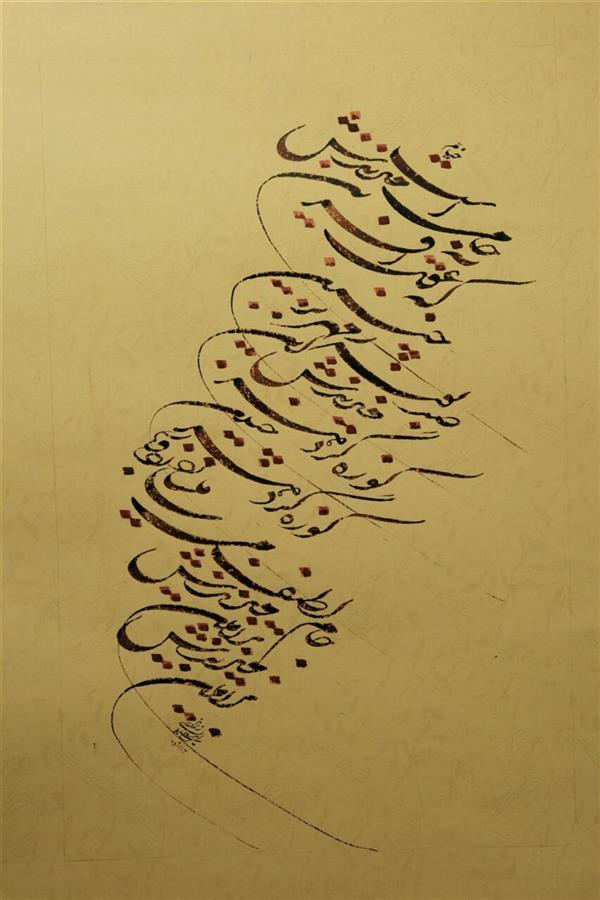 هنر خوشنویسی اشعار خیام ایرج سلیمانزاده شعر از خیام   اندازه 50 در 70