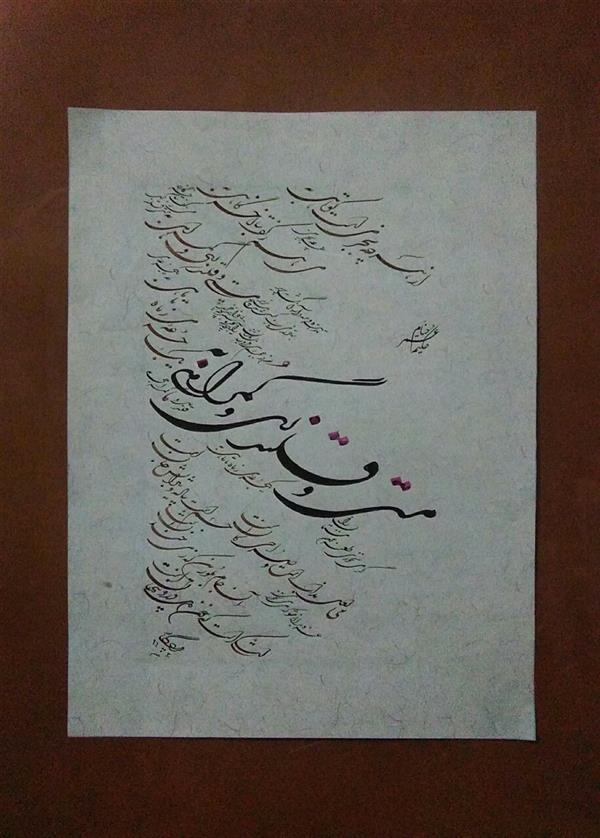 هنر خوشنویسی اشعار خیام ﭘﺮﻭﺭﺩﮔﺎﺭ اﻱ ﻛﺎﺵ... ﺳﻮﻱ #ﻋﺪﻡ, ﺩﺭﻱ ﻳﺎﻓﺘﻤﻲ!!!...