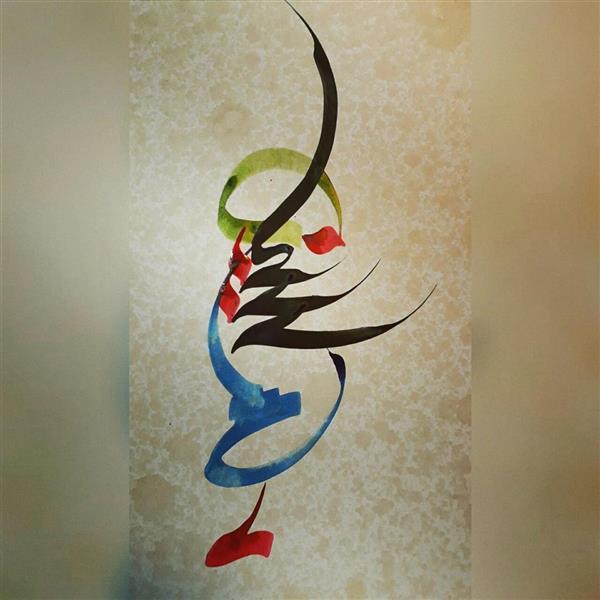 هنر نقاشی و گرافیک طرح گرافیکی عاشقانه سیدمحمدحسن علامه عروج عارفانه شهید محسن حججی