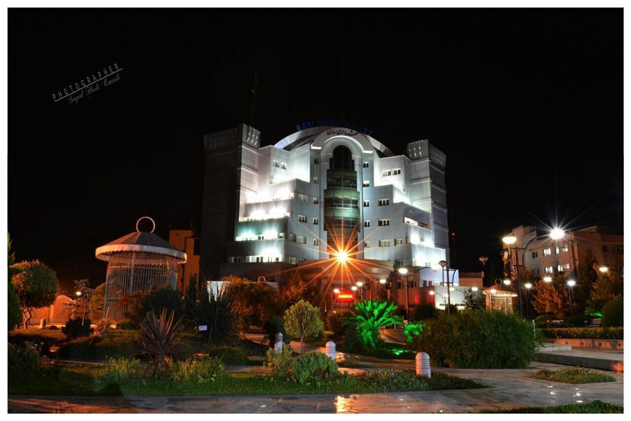 هنر عکاسی عکاسی در شب Seyed hadi emadi عمارت شهرداری شهر ساری
