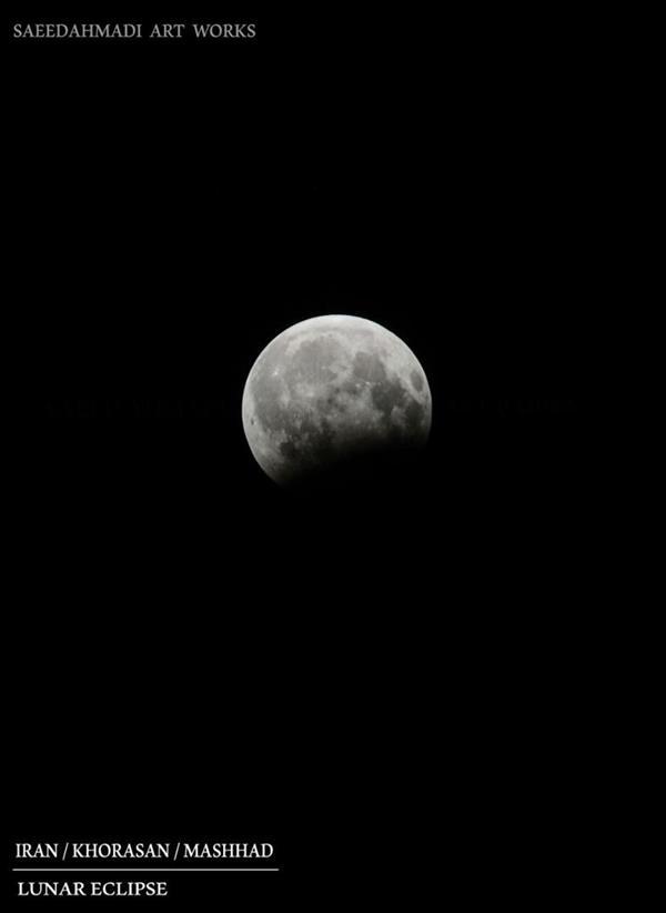 هنر عکاسی عکاسی در شب سعید احمدی ماه گرفتگی