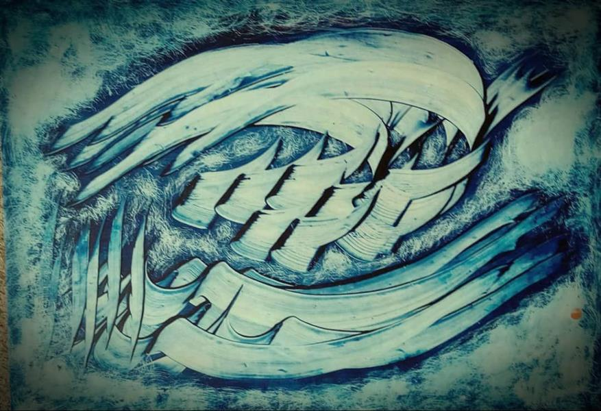 هنر خوشنویسی اشعار مولانا محمد مظهری (فروخته شد) شیدا شدم (#مولوی) رنگ روغن روی مقوا ابعاد: ۷۰×۱۰۰