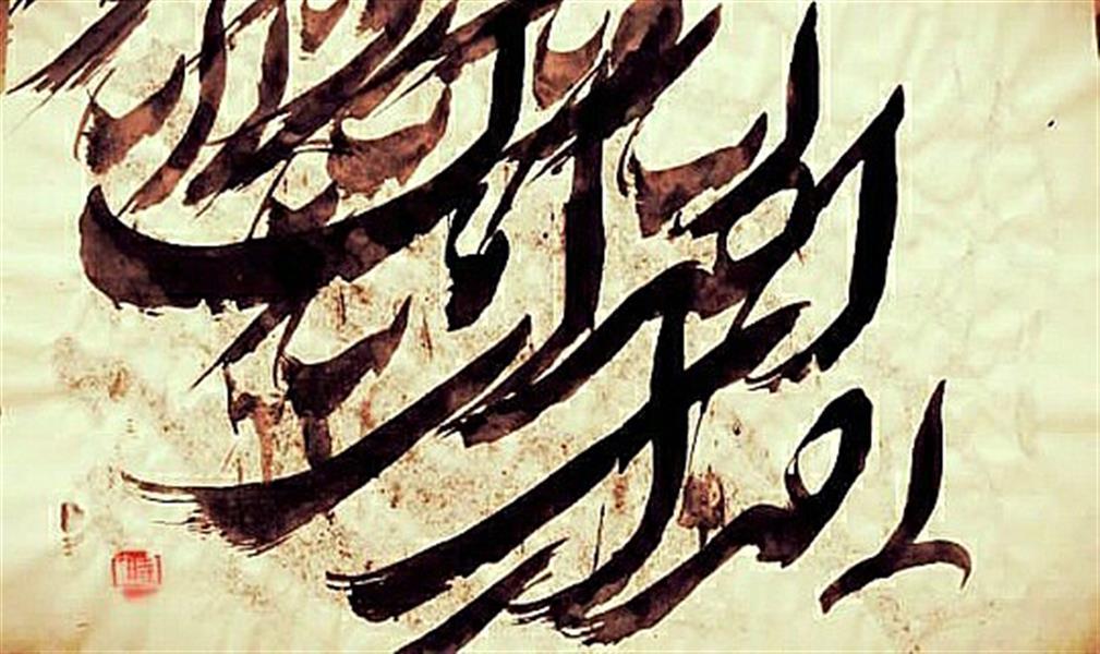هنر خوشنویسی اشعار مولانا rezaasadi ای #خدای پاک بی #انباز و یار