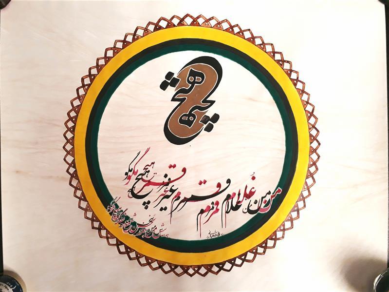 هنر خوشنویسی اشعار مولانا محمد شعبانی من غلام قمرم غیر قمر هیچ مگو