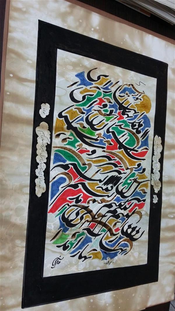 هنر خوشنویسی اشعار مولانا مشیری اندازه 48 * 79