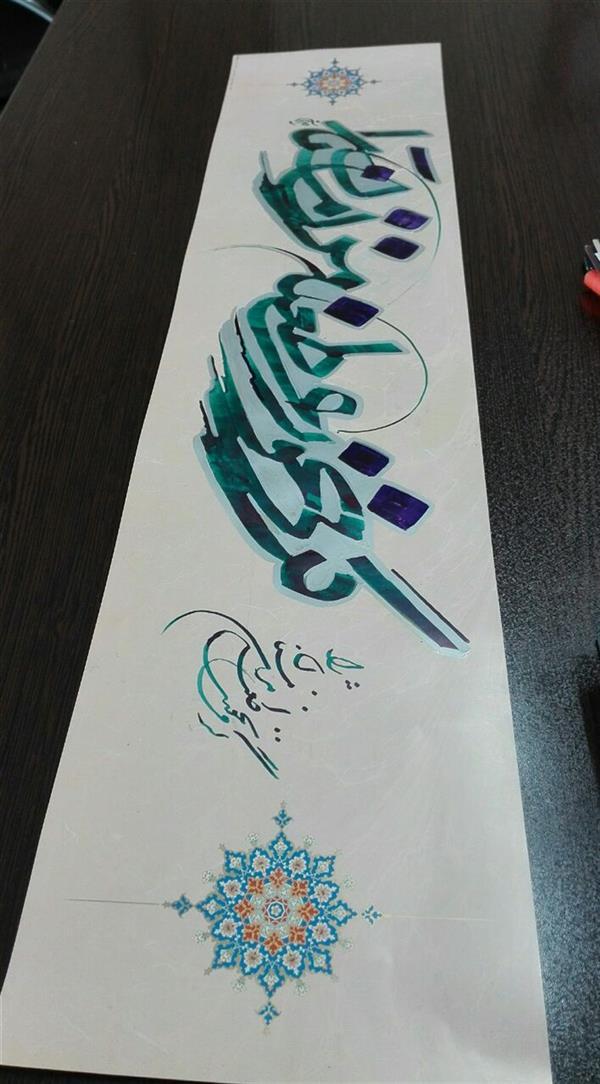 هنر خوشنویسی اشعار مولانا مشیری