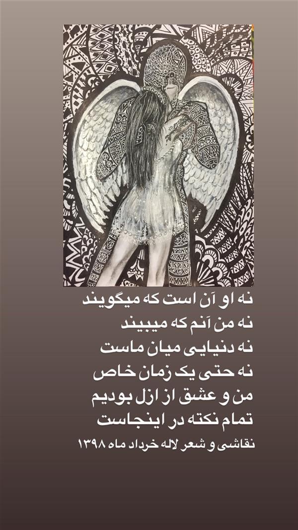 هنر شعر و داستان شعر عاشقانه Laleh molla من و عشق اثر شعر لاله ملا خرداد ۹۸
