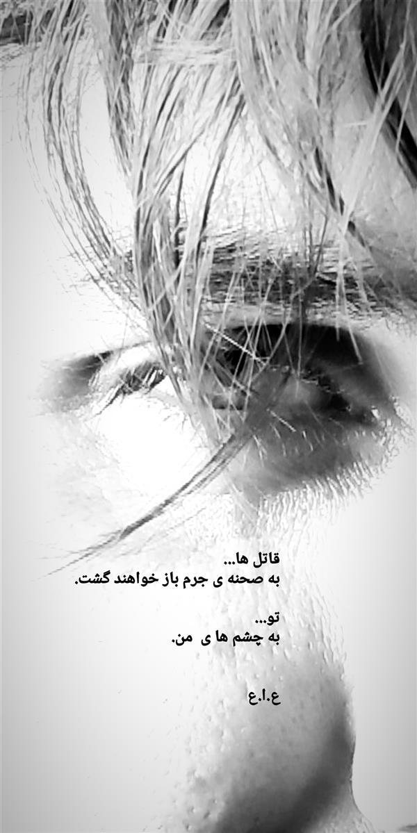 هنر شعر و داستان شعر عاشقانه عنایت علیپور