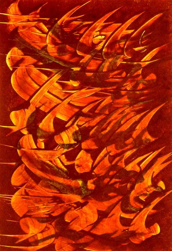 هنر خوشنویسی اشعار حافظ محمد مظهری (فروخته شد) ز ملک تا ملکوتش حجاب برگیرند #حافظ
