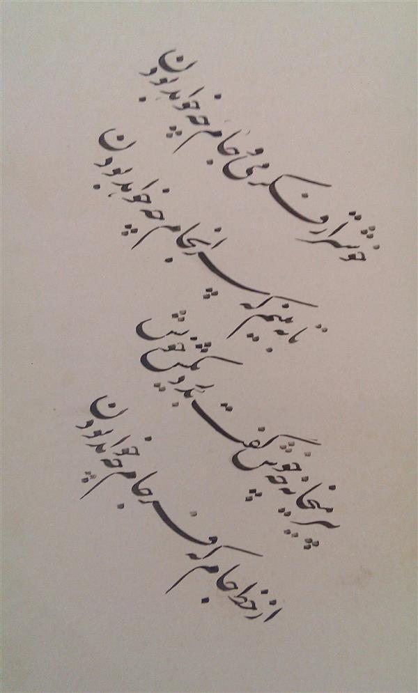 هنر خوشنویسی اشعار حافظ شمس آفاق حسینیان
