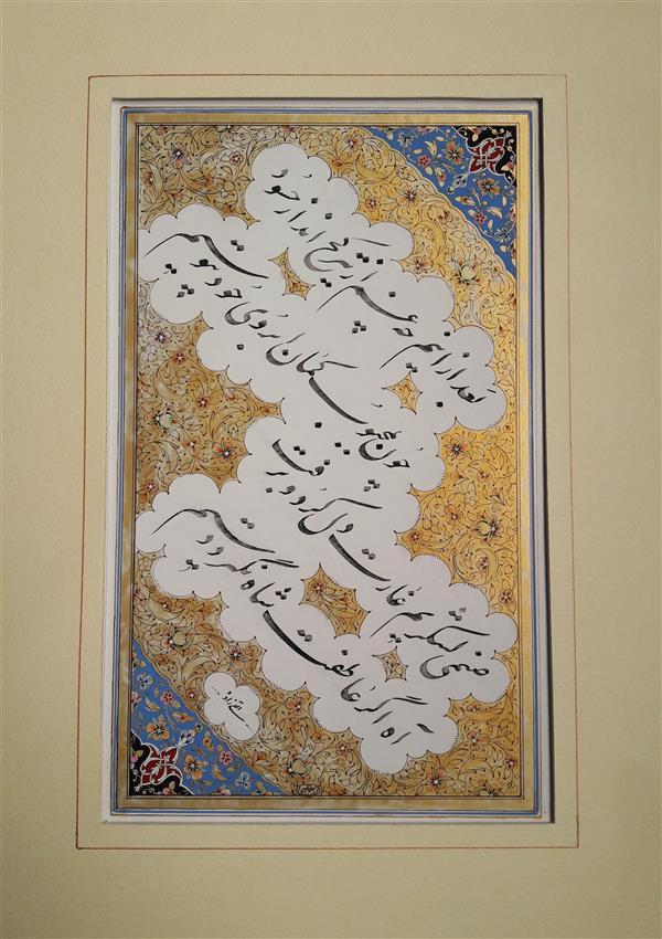 هنر خوشنویسی اشعار حافظ سلمان تقی زاده محبوب کمان ابرو:50*40با پاسپارتو- قاب شده -چلیپانستعلیق- سال 95