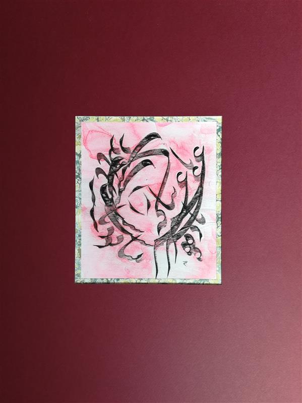 هنر خوشنویسی اشعار حافظ توحید صادقی سیاه مشق جلی شعر: بیار باده که بنیاد عمر بر بادست ابعاد: ۵۰\۷۰