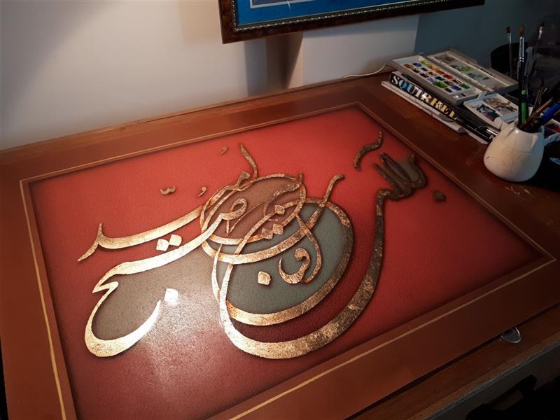هنر خوشنویسی اشعار حافظ بهزاد نجف پور برآ ای آفتاب صبح امید #ورق طلا #رنگ روغن