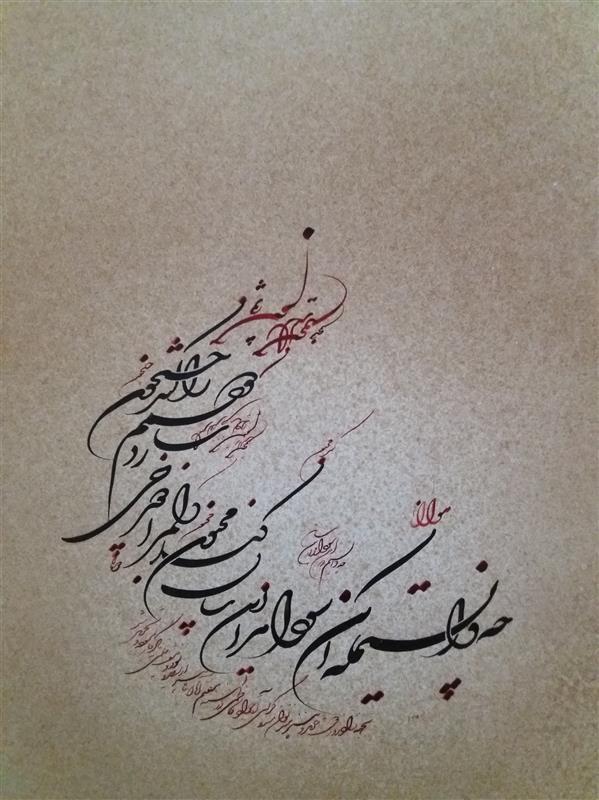 هنر خوشنویسی اشعار حافظ رحیم دودانگه #شکسته#دومان فروخته شد  امکان سفارش مشابه