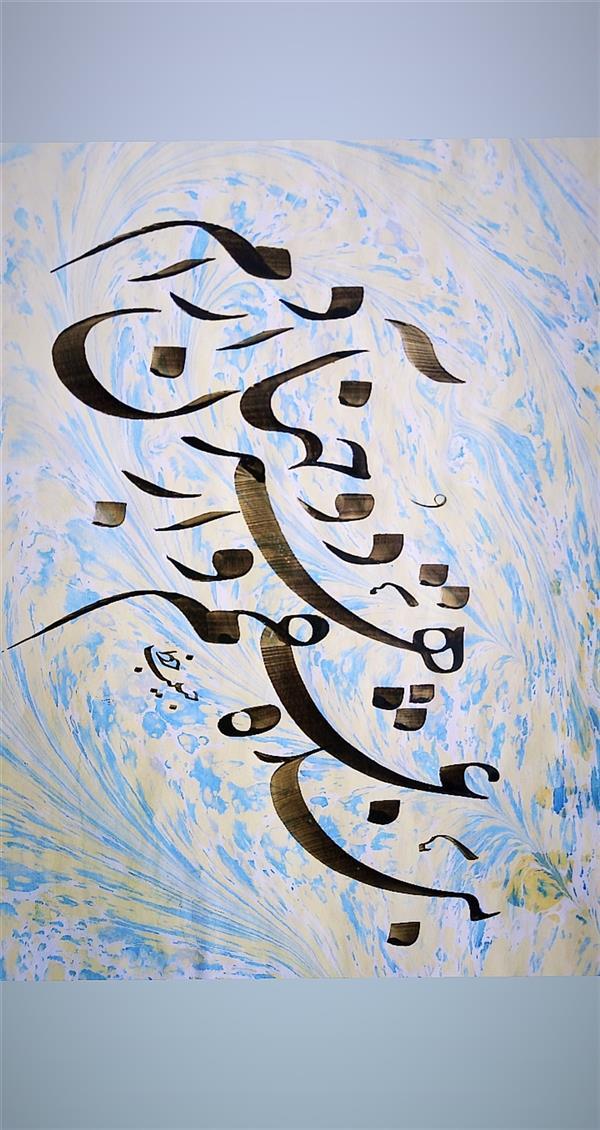 هنر خوشنویسی اشعار حافظ (Hghgallery(Habib Ghanbari حافظ بنده عشقم و از هر دو جهان آزادم خوشنویسی حبیب قنبری اجرا با قلم 9 میل بر روی کاغذ آهارمهره ابروباد فروردین ماه 1398 قلمی گردید