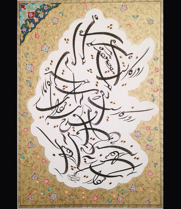 هنر خوشنویسی اشعار حافظ رامین خرم زاده