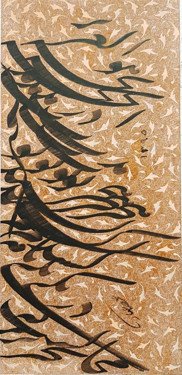 هنر خوشنویسی اشعار حافظ علیرضاعبادی آنچه در مدت هجر تو کشیدم هیهات دریکی نامه محالست که تحریر کنم  #حافظ